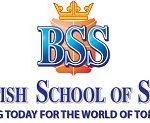Британско училище в София