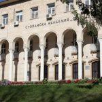 Съдът заплете сегата с ректорското ръководство в Стопанската академия в Свищов