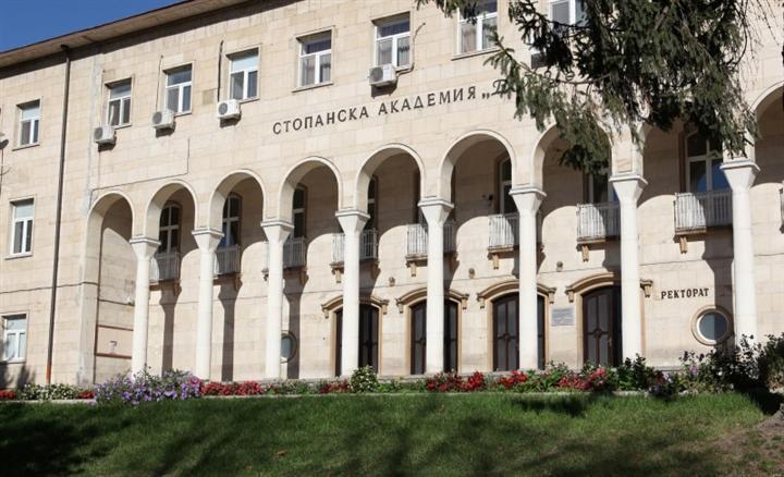 Svishtov Stopanska akademia