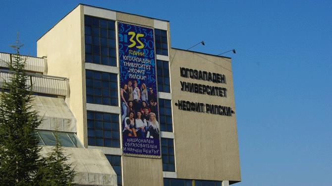 YUZU-Blagoevgrad
