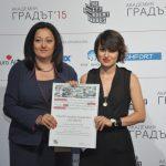 Златина Калайджиева получи отличие на церемонията на The CITY Academy Awards 2015