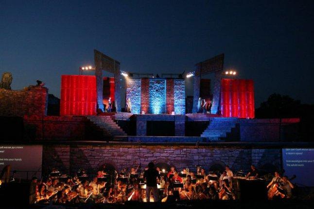 Opera Tsarevets