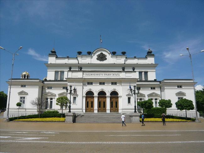 parliament-bg