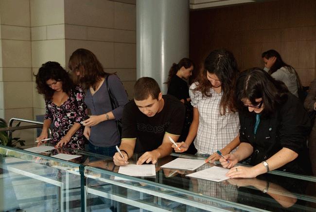 education-expo