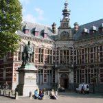 Престижен холандски университет търси студенти от България