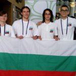 Българчета с отличия от международна олимпиада по биология