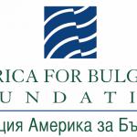 """Търсим помощ за учителите от """"Америка за България"""""""