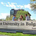 Американският университет в България посреща таланти от 25 държави