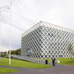 ТОП 5 университети в Холандия