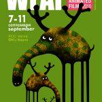 Задава се 12-ият Световен фестивал на анимационния филм Варна 2016