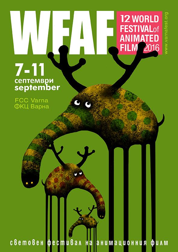 WFAF-poster-2016 150res