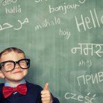 Как да учим по-ефективно чужд език