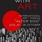 Alter ego – един алтернативен фестивал