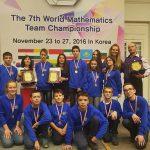 Ученици от СМГ обраха медалите на състезание в Южна Корея
