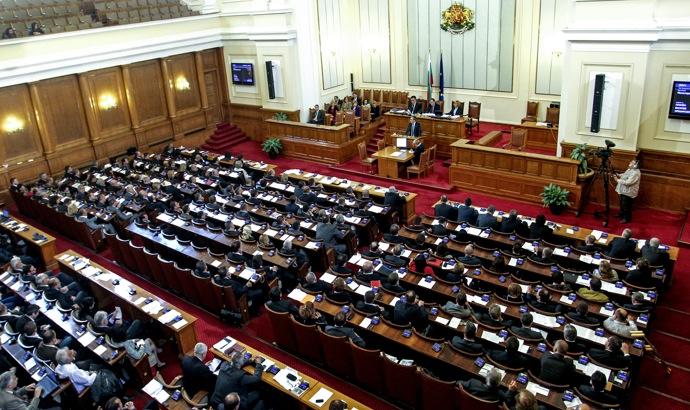 parliament - bg