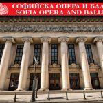 "Стаж в Софийската опера и балет по проект ""Студентски практики – МОН"""