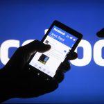 Пристрастени към Facebook? Може да е в гените ни.