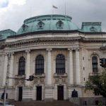 Вдигат се таксите за някои специалности в Софийския университет
