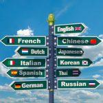7 оригинални начина да научим чужд език