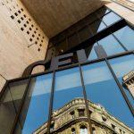 Орбан прогони Централноевропейския университет