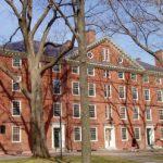8 места, където се влиза по-трудно, отколкото в Харвард