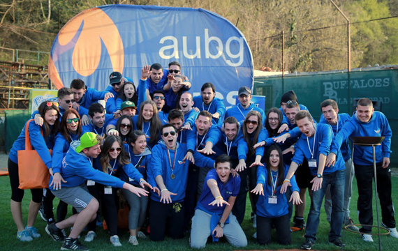 AUBG-Olympics