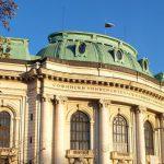 Софийският университет ще бъде домакин на студентско състезание по право на Европейския съюз