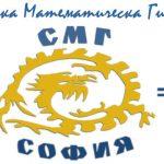 39 максимални резултата на матурите за 7. клас в СМГ