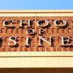 Най-добрите бизнес училища за 2017г.
