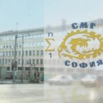 МОН поиска проверка от НАП на настоятелството на СМГ
