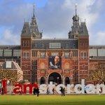 Най-добрите холандски университети за 2018