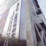 10 азиатски университета, които работодателите обожават