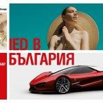 Презентации и творчески семинари на Istituto Europeo di Design