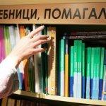 Правителството отпуска средства за електронни учебници
