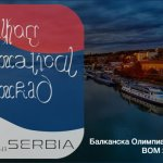 България е номер 1 на Балканска Олимпиада по Математика 2018