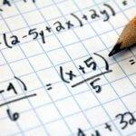 Отговорите на теста по математика за 7-ми клас