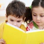 Как децата да четат повече?