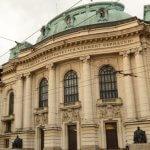 Започва приемът на документи за класиране в Софийския университет