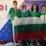 2 златни, сребърен и бронзов медал за България от олимпиада!