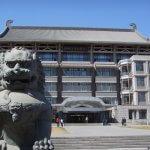Азия: Образователни програми в Китай, Сингапур и Япония
