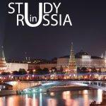Безплатно висше образование за българите в 500 руски университета