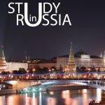 Безплатно образование в руски университети за 225 българи