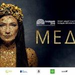 НБУ – участник с проекти в Пловдив 2019 – Европейска столица на културата