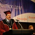 Професор д-р Руслан Пенчев: Ученето продължава през целия живот