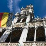 Брюксел започна инициатива за качествено образование за деца с увреждания