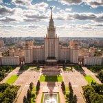 Русия – Безплатно образование на световно ниво