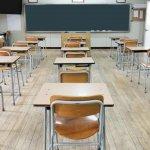 Как може да се завърши основно образование по бързата процедура?