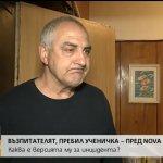 Възпитателят, удрял ученичка в Ловеч: Беше нещо кошмарно (Видео)