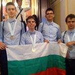Един златен и два сребърни медала за България на олимпиада по химия!