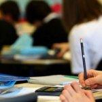 Информация за тазгодишните държавни зрелостни изпити (ДЗИ)